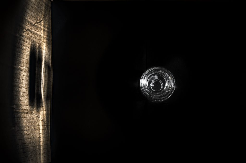 Iliyan Marinov photography - Galex Vision